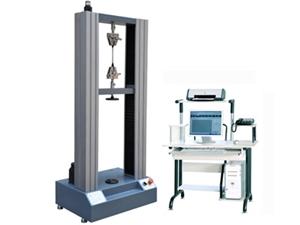 WDW-2电子万能试验机|2KN
